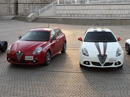Ken Okuyama Designs revoit sobrement l'Alfa Romeo Giulietta