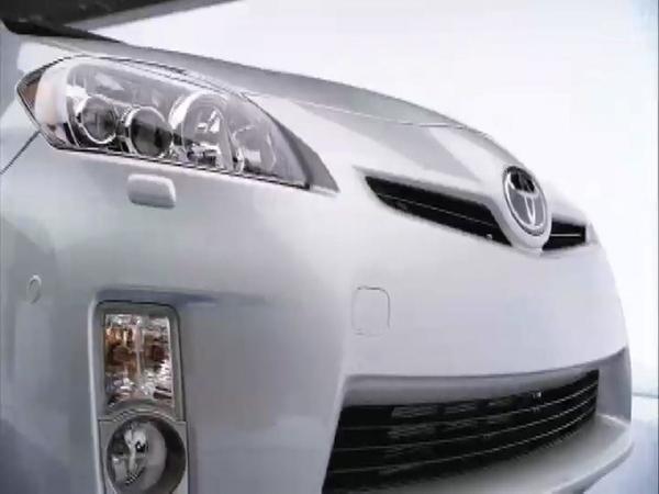 Future Toyota Prius : c'est elle !