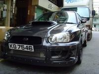 Subaru WRX 100% carbone : un projet de fou !