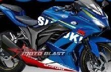 Nouveauté - Suzuki: et pourquoi pas une GSX-R 250 ?