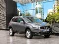 """Le Nissan Qashqai reçoit une série spéciale """"Ultimate Edition"""""""