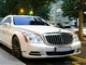 Photos du jour : Maybach 57S