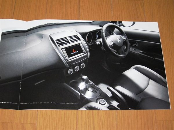 Spyshot : à bord du Mitsubishi RVR / ASX