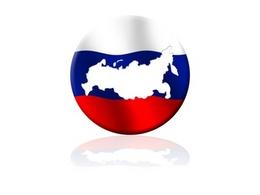 Marché automobile russe : les ventes de véhicules neufs chuteront de -24,2%