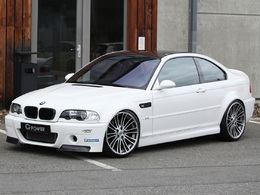 G-Power BMW M3 : l'histoire n'est pas terminée