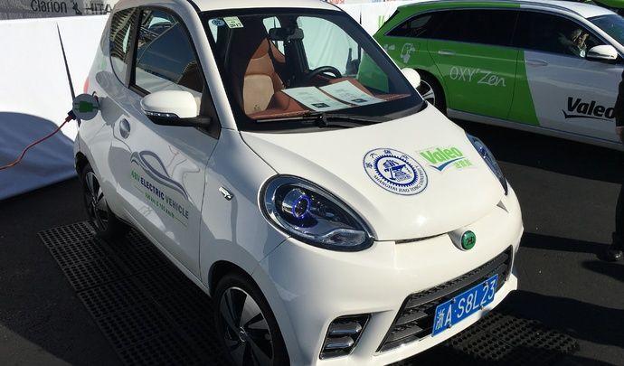 Caradisiac a essayé la voiture électrique de Valeo à 7 500 € - Vidéo en direct du CES Las Vegas 2018