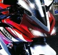 Yamaha YZF-R25 en approche?