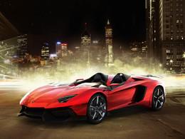 Souvenir de Lamborghini Aventador J en vidéo