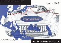 GT Marathon: 1ère édition en juin 2009