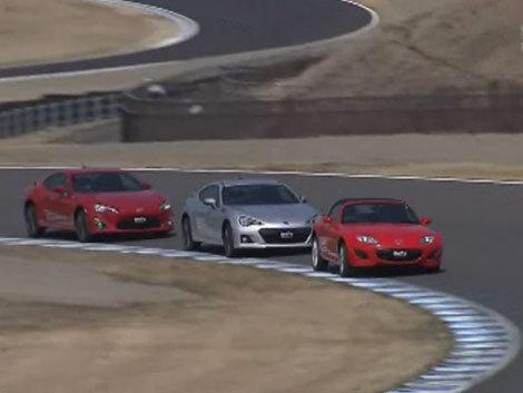 [vidéo] Subaru BRZ vs Toyota GT86 vs Mazda MX-5
