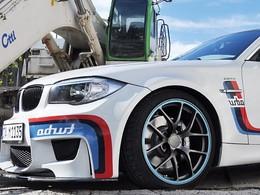 BMW Serie 1 M Coupé Sportec 3002 Turbo