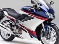 Honda pourrait relancer sa gamme VFR avec un nouveau V4