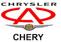 Chrysler et Chery, ré-unis.