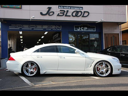 Mercedes CLS Job Design, du tuning à la jap'