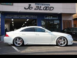 Mercedes CLS Job Design, du tuning à la jap'