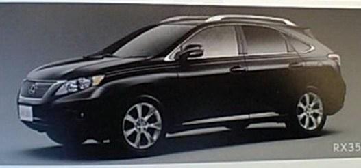 Futur Lexus RX : c'est lui