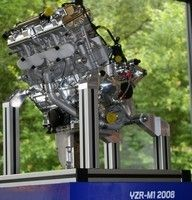 Yamaha 125cc.