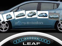 La Nissan LEAF électrique va se dorer la pilule à Hawaï
