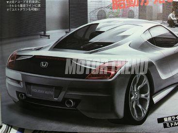 Des nouvelles de la future Honda NSX
