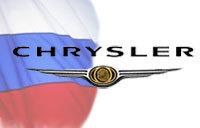 Chrysler: l'Eden de Russie