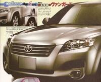 Future Toyota Rav4 Phase 2 ?