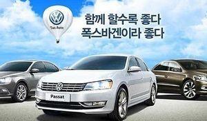 Volkswagen: plaintes et amendes en Corée du Sud