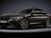 BMW M5: série spéciale pour fêter ses 35 ans
