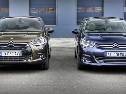 [Design] Citroën crée une équipe dédiée  à la gamme DS
