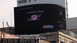 La Superleague Formula cherche de nouveaux horizons pour 2011