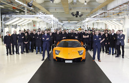 Lamborghini Murcielago : la 4000eme sera chinoise