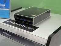 La HD dans votre voiture en 2008 !