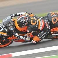 Moto GP - 2013: On va changer le réglement pour Marc Marquez