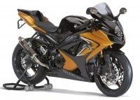 Suzuki : GSX-R 1000 K8 Ultimate Edition