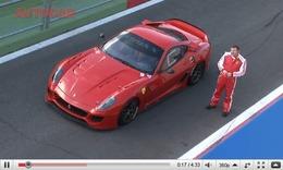 Réveil Auto - Ferrari 599XX, l'essai par Autocar