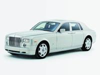 Rolls Royce: une série limitée de la Phantom