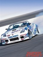 Nissan 350 Z Roadster by Formula D.. pour homme !!