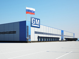 GM suspend sa production en Russie