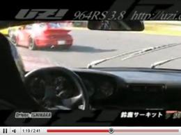 Porsche 911RS UZI : 330ch atmo à Tsukuba