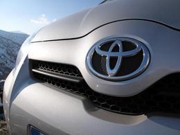 Insolite: qui veut acheter une Toyota clitoris ?