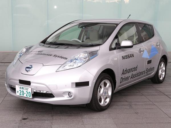 Nissan Leaf, première voiture autonome autorisée à rouler au Japon