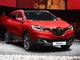 Présentation vidéo - Renault Kadjar : le Qashqai du losange