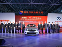 GM n'est pas opposé à un rapprochement Dongfeng-PSA