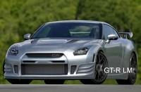 Future Nissan GT-R LM: bestiale!