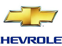 Justice: Chevrolet France et ses concessionnaires s'expliquent devant le tribunal