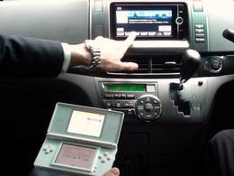 Toyota : commandez votre GPS avec une Nintendo DS
