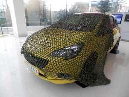 Insolite : Opel propose outre-Manche une option camouflage pour la Corsa