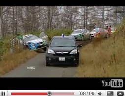 WRC Rallye du Japon : Duval et Pivato, victimes d'un manquement grave à la sécurité !