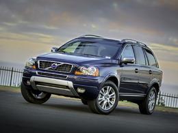 Retraite chinoise en vue pour le Volvo XC90