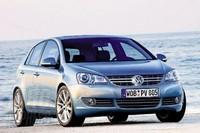 Future Volkswagen Golf VI pour Genève 2008