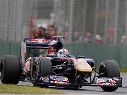 Belle entrée en matière pour Toro Rosso